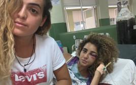 פצועות בתאונת דרכים בסרי לנקה