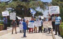 ההפגנה מחוץ לבניין הסוכנות היהודית