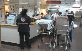 בית החולים שיבא