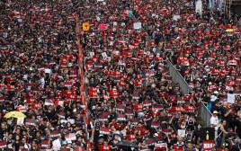 הפגנות בהונג קונג