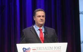 """ישראל כ""""ץ בכנס הג'רוזלם פוסט"""