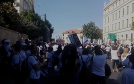 הפגנה מול משרד ראש הממשלה