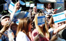 הפגנה למען ישראל בברלין