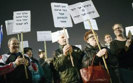 """מחאה של יוצאי ברה""""מ נגד משרד הפנים"""