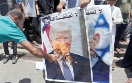 הפגנה בעזה נגד ועידת בחריין