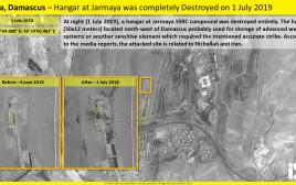 צילום לוויין של אזור התקיפה בסוריה