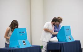 הצבעה בפריימריז למפלגת העבודה, ארכיון (למצולמים אין קשר לנאמר בכתבה)