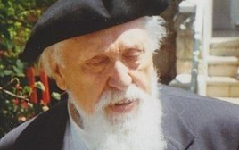 ראובן פוירשטיין