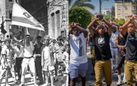 מחאת יוצאי אתיופיה, מהומות ואדי סאליב