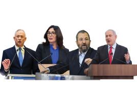 פוליטיקאים ישראלים נואמים