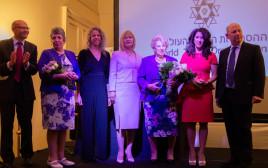 פרס למובילות הקהילה היהודית בבריטניה