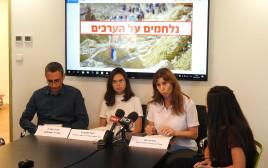 מסיבת העיתונאים נגד אי אישור התשלום עבור טיולים