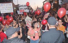 הפגנות הורים נגד גננות מתעללות