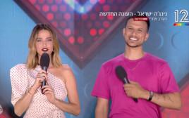 נינג'ה ישראל, עונה 2