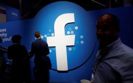 פייסבוק, אילוסטרציה