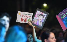 """מחאת ההורים בכיכר רבין בת""""א"""