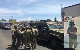 אירוע הירי באל פאסו והיורה