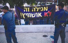 """הפגנה בעד הגירוש בדרום ת""""א"""