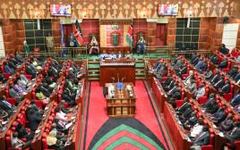 דיון של הפרלמנט בקניה
