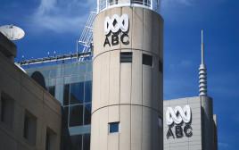 בניין ABC בסידני