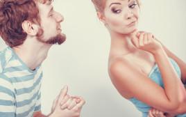 מריבה בין בני זוג