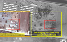 נזקי התקיפה בעיראק