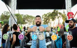 פסטיבל הבירה