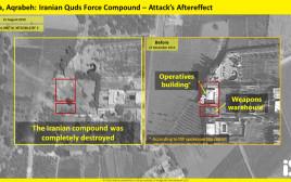 """תוצאת תקיפת צה""""ל בסוריה"""