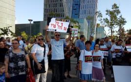 מחאת הורים לתלמידי החינוך המיוחד