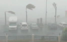 "הוריקן ""דוריאן"""