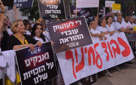 מחאת עובדי ההוראה החברים בהסתדרות המורים