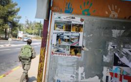 זירת הפיגוע ליד אלעזר