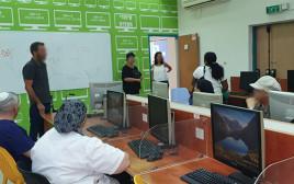 מרכז דיגיטלי