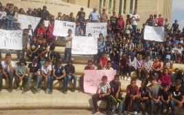 """מחאת תושבי הכפרים הלא־מוכרים בנגב בגלל אי פתיחת שנה""""ל"""