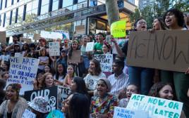 הפגנת צעירים בניו יורק בנושא שינויי האקלים