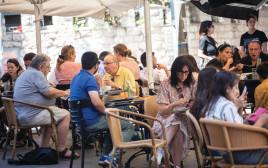 בחירות בירושלים