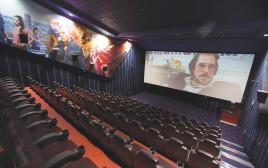 קולנוע ריק