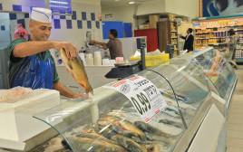 קניות דגים בסופר, ארכיון (למצולמים אין קשר לנאמר בכתבה)