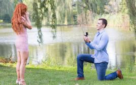 הצעת נישואים