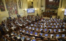 בית הנבחרים הקולומביאני