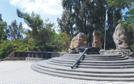 אנדרטה לזכר חללי חטיבה 188
