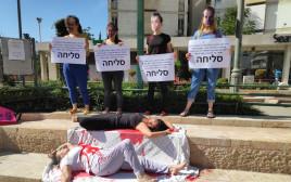 המחאה נגד מדיניות הממשלה בנוא אלימות כלפי נשים