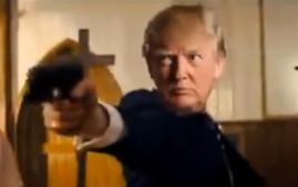 סרטון מזויף של דונלד טראמפ