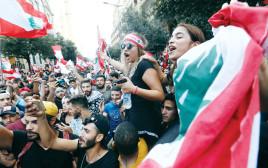 המחאה בביירות. ממשלות שיתוק לאומי