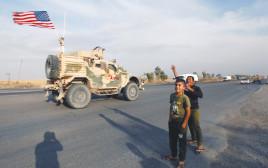 כוחות אמריקאיים יוצאים מסוריה. מזרח תיכון חדש