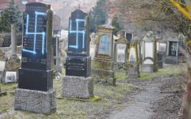 בית עלמין יהודי שחולל בשטרסבורג