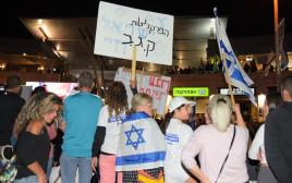 הפגנה למען נתניהו בפתח תקווה