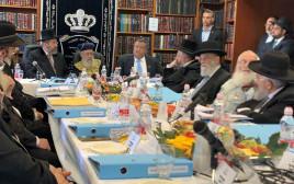 ישיבת הרבנות הראשית