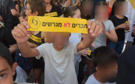 הפגנה נגד גירוש ילדי עובדים זרים