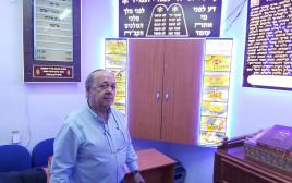 ירוחם פלד בבית הכנסת החדש